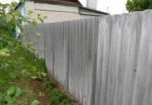 Як зробити паркан з шиферу і його переваги