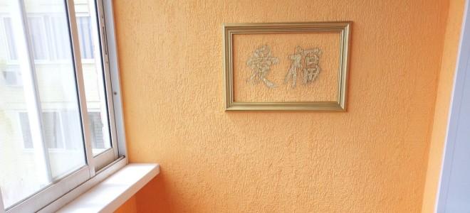Декоративна штукатурка в інтер'єрі балкону