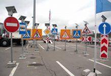 Опоры для дорожных знаков