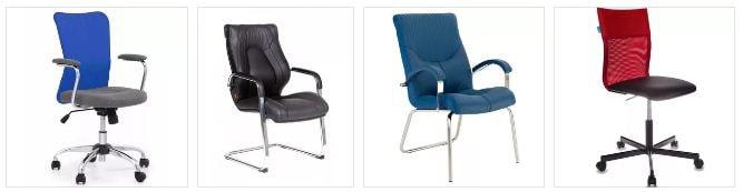 Разновидности офисных стульев