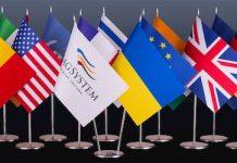 Печать флагов: преимущества сублимационной методики нанесения рисунка